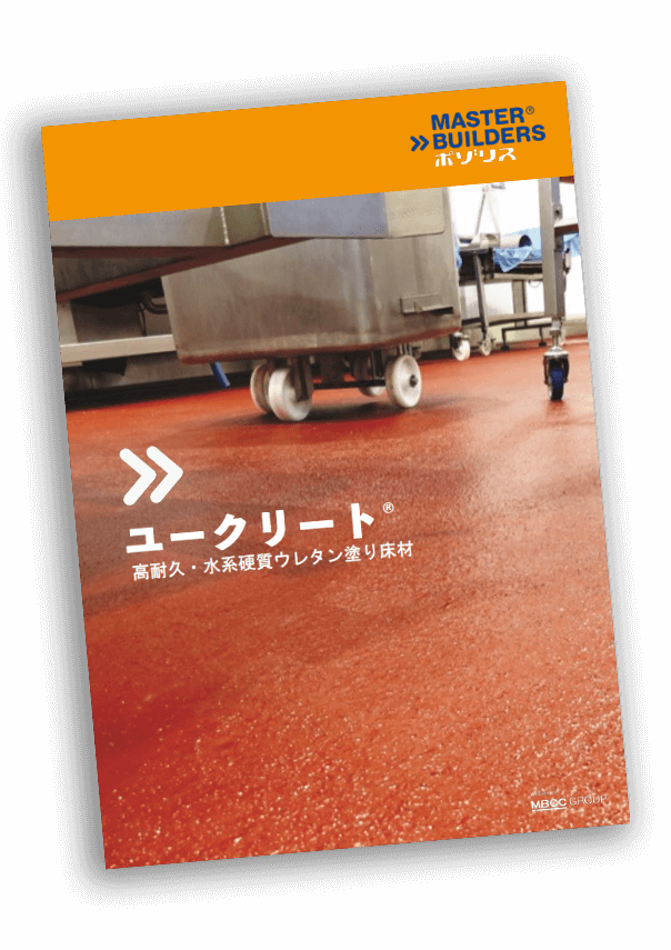 2021-JP-Ucrete brochure cover-drop shadow-604x855px
